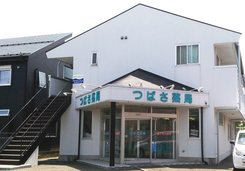 つばさ薬局 町田店